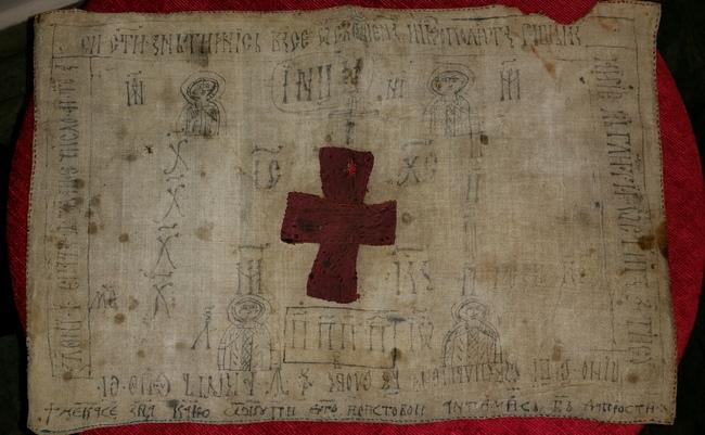 Антиминс (ризница цркве Св. Марка)