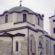 Конкурсна санација цркве у Чачку