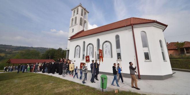 Освећење Храма Вазнесења Господњег у Каменици
