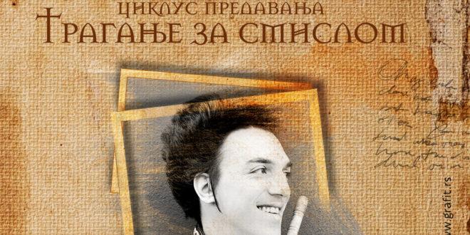 Најава: Концерт и трибина – Од музике до слободе у Христу, Слободан Тркуља