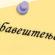 Глобални и месечни планови Православног катихизиса (нови ПиП)