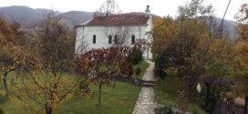 Света Архијерејска Литургија у Јошаничкој Бањи