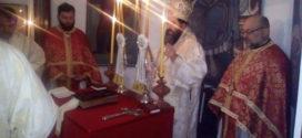 Слава параклиса Преподобних Варлаама и Јоасафа при храму Светог Саве у Краљеву