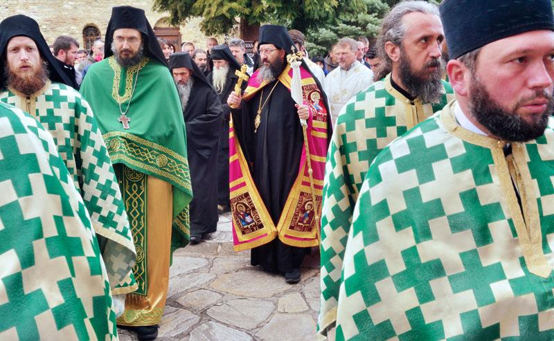 Долазак епископа