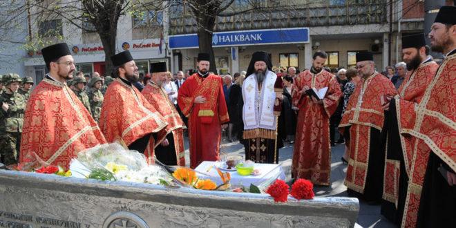 Епископ г. Јустин у Краљеву служио парастос пострадалима у НАТО бомбардовању