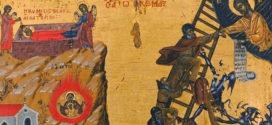 О великопосној молитви за задобијање духа љубави, Свети Лука Кримски