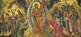 """""""А ако Христос није устао, онда је празна проповед наша, па празна и вера ваша"""" (1 Кор 15, 14)"""