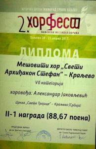 hor - diploma 2