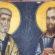 Беседа о Светом апостолу Павлу, Свети Јован Златоусти