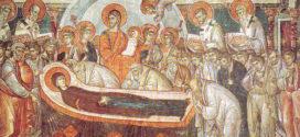 Свети Јован Шангајски о Пресветој Богородици