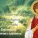 Хришћанска лекарска етика