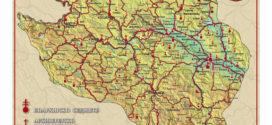 Приређен Историјат Епархије жичке на епархијском сајту