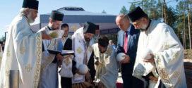 Освећење темеља Цркве Сабора српских светитеља на Белој Земљи