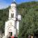 Света Архијерејска Литургија у Манастиру Стублу