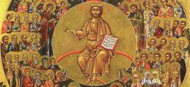 О праоцима и Господу Исусу Христу, Свети Николај Жички