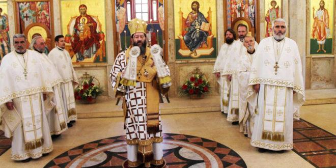 Епископ Јустин богослужио на Златибору