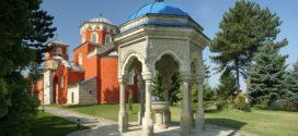 Крстопоклона недеља у Манастиру Жичи