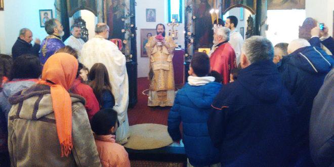 Света Архијерејска Литургија у Сирчи код Краљева