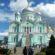 Српски поклоници на ходочашћу светињама Украјине и Русије