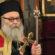 Најава: Патријарх антиохијски и свега Истока Јован X у посети Епархији жичкој