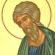 Свети апостол Андреј Првозвани, Пролог