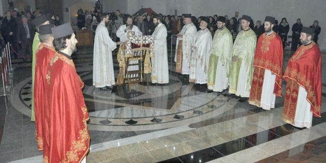 Слава Цркве Света Три Јерарха у Пожеги