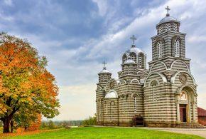 Рођење Јована Крститеља – храмовна слава у Ратини