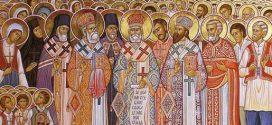 Свети новомученици јасеновачки