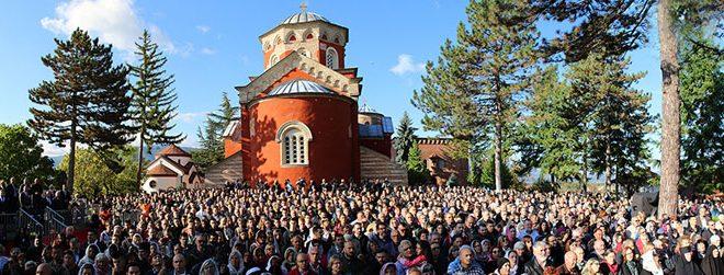 Централна прослава јубилеја 800 година аутокефалности Српске Православне Цркве у манастиру Жичи