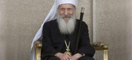 10 година од упокојења Патријарха српског Павла