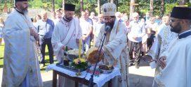 Слава Храма Светог пророка Илије у Вичи