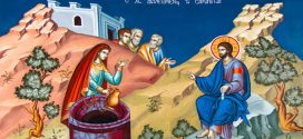Света мученица Фотина – жена Самарјанка